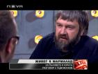 Теди Москов: Дали съм кифладжия или режисьор вече няма значение