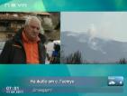Кметът на Банско: Ще дими още десет дни