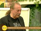 Кирил Маричков: Ние бяхме готови да изгорим за музиката