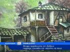 Българска художничка използва невиждана досега в света техника