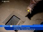 Откриха тайния затвор на Кадафи под резиденцията