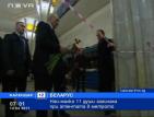 Експлозията в метрото в Минск е терористичен акт