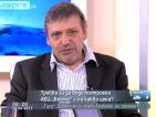 """Икономист: 11,5 млрд.евро е реалистична цена за АЕЦ """"Белене"""""""