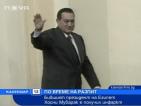 Бившият президент на Египет получи инфаркт