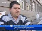 Домашни кучета нападнаха 30-годишен мъж в София