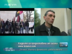 """Масов бой и арести след протест на ВМРО срещу """"Свидетели на Йехова"""""""