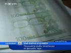 Полицията разби печатница за фалшиви пари