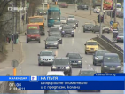 Пътните настилки в страната са сухи, движението е нормално