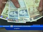 Лавина от фалшиви пари се очаква да залеят търговската мрежа