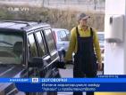 """Изтече мораториумът между """"Лукойл"""" и правителството"""