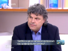 Йонко Иванов: Държавата в виновна за това, което се случва на пътя