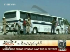 13 убити и повече от 30 ранени при атентати в Пакистан