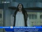 Ценни предмети на оперната прима Гена Димитрова бяха дарени на Историческия музей