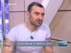 """Калин Вельов и неговите """"Две лица"""""""
