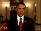 Обама се среща с близките на загиналите след атентата от 11 септември