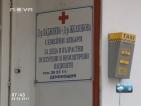 Мъж почина на метри от лечебно заведение, без да му окажат помощ