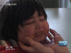 11-годишно момиче живее в собствен свят, без да комуникира и разбира близките си