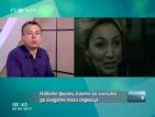 """Деян Статулов: Когато гледах """"Сбогом, мамо"""", почувствах срам и неудобство"""