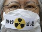 """За първи път експерти влязоха в реактор на АЕЦ """"Фукушима"""""""