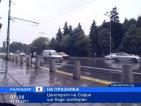 Част от пътните настилки в страната родължават да са мокри