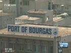 Сменят на български над 350 турски и гръцки имена на местности в Бургаска област
