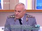 Ген.-лейтенант Самандов: Няма признаци за отмъстителни операции в Афганистан заради Осама