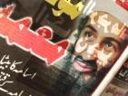 """""""Ал Кайда"""" потвърди смъртта на Осама"""