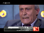 Ицо Папата: Цар Киро внася дрогата от Турция в България