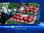 Зеленчуците поевтиняват