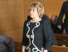 Отново заседават по делото срещу Емилия Масларова