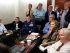 Еврейски вестник изтри образите на жените от снимка от Белия дом