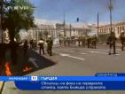 Сблъсъци на фона на поредната стачка в Гърция, която парализира страната