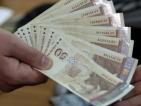 2.7 процента достигна инфлацията от началото на годината