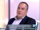 """Слави Бинев: Кредитът на доверие от страна на """"Атака"""" към ГЕРБ е несправедливо отпуснат"""