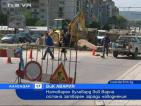Голяма ВиК авария затвори натоварен булевард