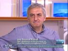 Доц. Минчев: В Испания и Гърция има малки Българии, съществуващи независимо от България