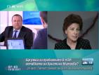 Хасан Адемов: Върху Христина Митрева е оказан натиск да си подаде оставката