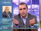Борисов: Много по-доволен съм от заместника на Александър Цветков