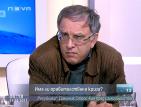 Социолози: Борисов няма да запази аборигенско-диктаторската си власт. България върви към катастрофа