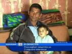 Разследват смъртта на 2-годишно момченце в Силистра