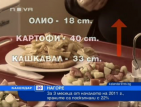 За 3 месеца от началото на 2011 г., храните са поскъпнали с 22%