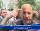 Чуждите медии за сблъсъците пред джамията в София