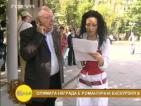 Петър Вучков и неговият празничен дух