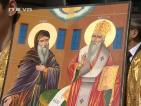 България празнува Деня на славянската писменост и култура
