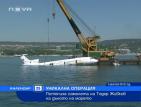 Самолетът на Тодор Живков кацна за последно - на морското дъно