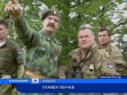 Кой е Ратко Младич и в какво го обвиняват?