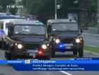 Ратко Младич пътува за Хага, потвърди правосъдният министър