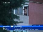 Мъж от Добрич вдигна на крак града. Заплаши, че ще се самоубие
