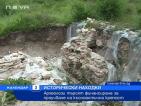Археолози търсят финансиране за проучване на крепост