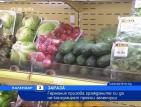 Германия призова гражданите си да не консумират пресни зеленчуци
